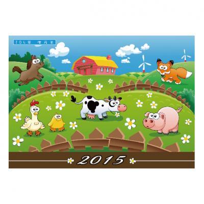 快乐农场>2015全新桌历>个性化商品